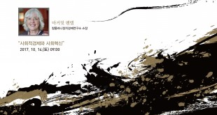 거대한전환포스터(국문0904).indd
