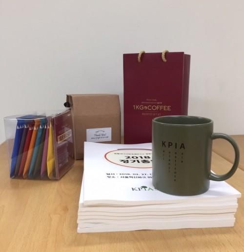 2018 총회 책자 및 기념품(커피_'카페 인' 제공)